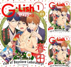 [まとめ買い] G-Lish