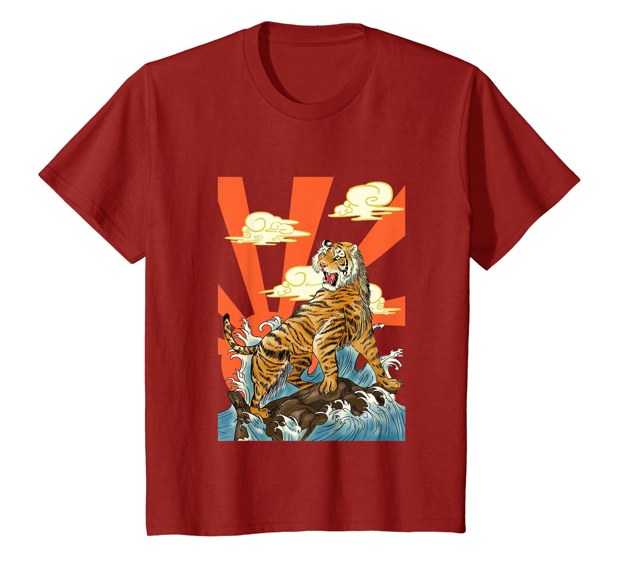 03fa3120423e Amazon.com  T-Shirt