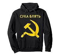Cyka Blyat Only Real Cykas Shirt Hoodie Black