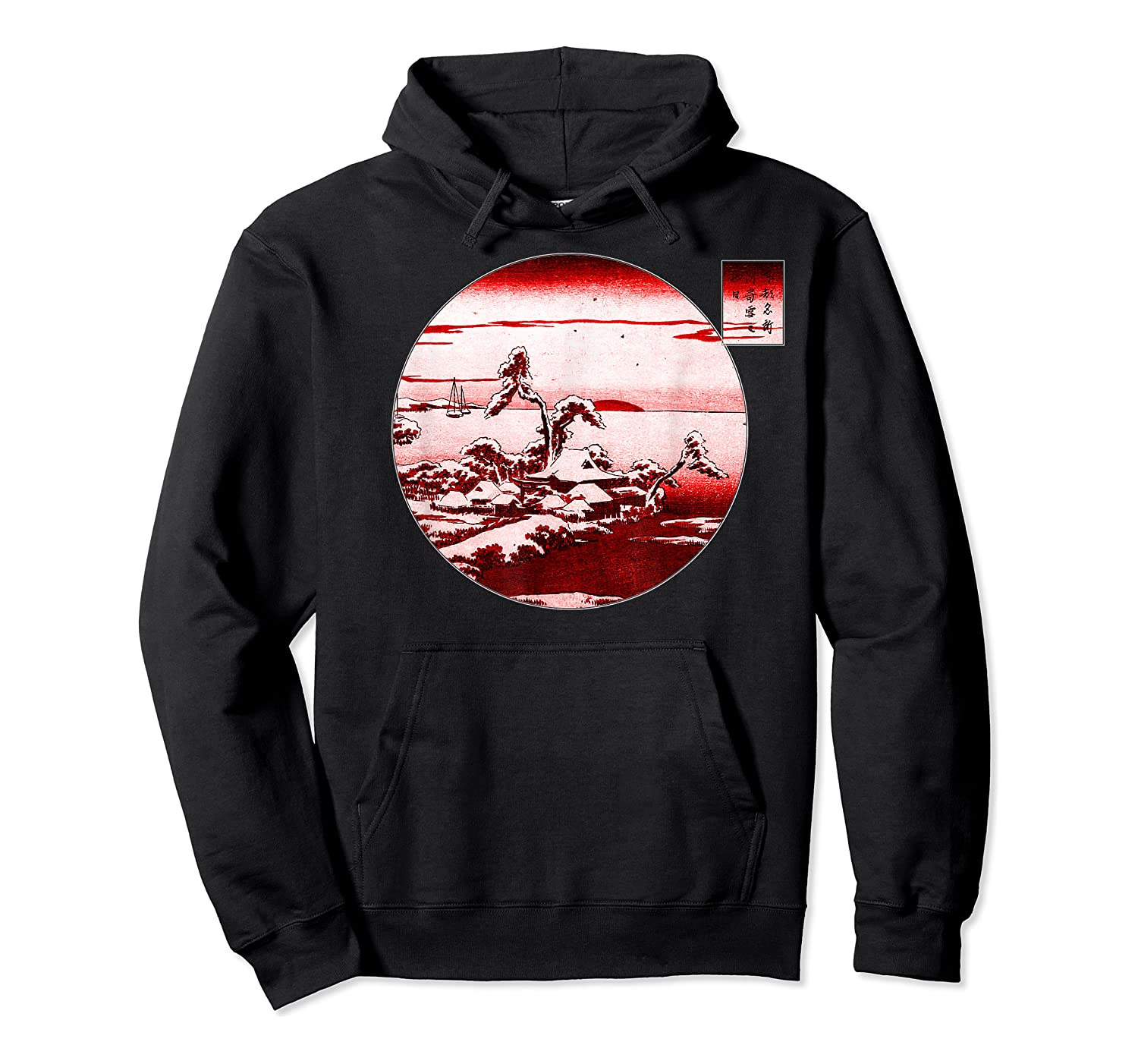 Famous Vintage Japanese Woodblock Art New Year's Sunrise Shirts Unisex Pullover Hoodie