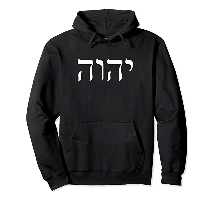 hooded sweatshirt manufacturers israelite garments