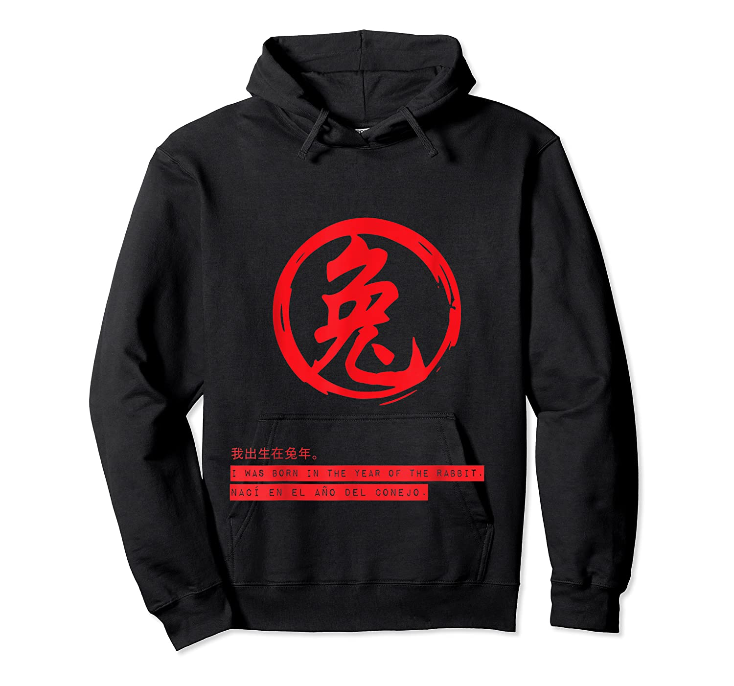 Year Of The Rabbit Chinese New Year Shirts Unisex Pullover Hoodie