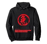 Year Of The Rabbit Chinese New Year Shirts Hoodie Black
