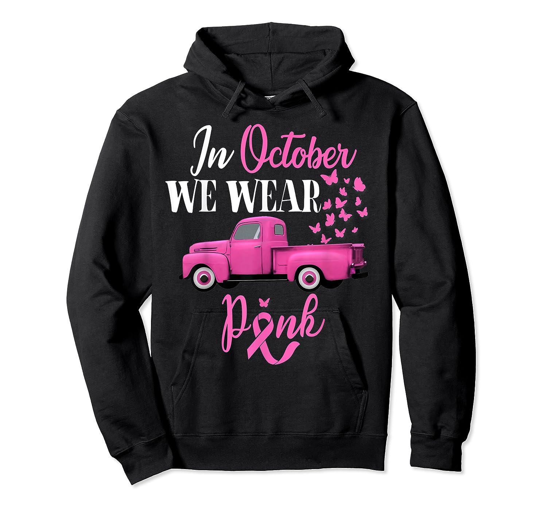 October Breast Cancer Awareness Month Pumpkin Vintage Truck T Shirt Unisex Pullover Hoodie