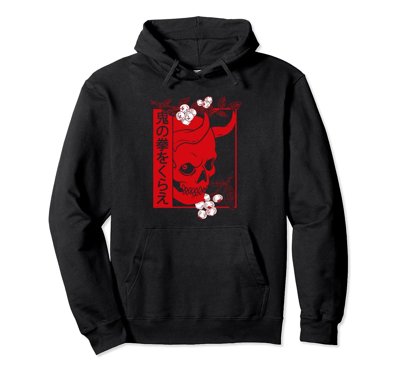 Japanese demon art face Skull devil oni harajuku aesthetic Pullover Hoodie