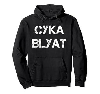 Amazon com: Cyka Blyat Hoodie Russian Gamer Meme Cyka Blyat