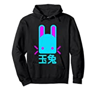 Jade Rabbit Japanese Shirts Hoodie Black