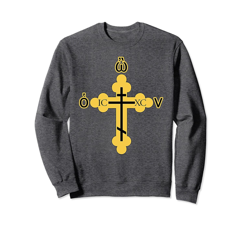 Orthodox Catholic Cross with I AM letters in Koine Greek Sweatshirt