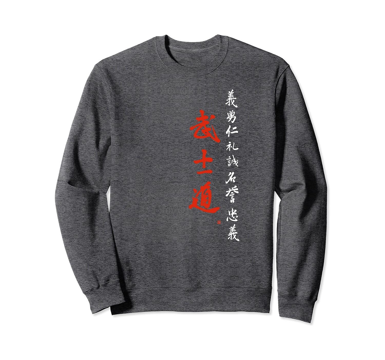 Bushido Samurai 7 Tugenden Japan Bushido Code Ehrenkodex Sweatshirt