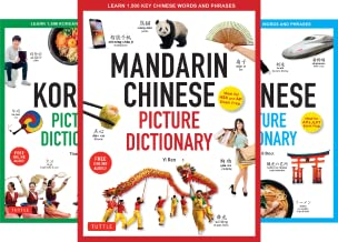 Tuttle Picture Dictionary (5 Book Series)