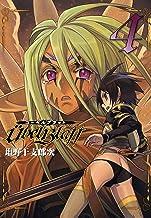 Ubel Blatt~ユーベルブラット~ 4巻 (デジタル版ヤングガンガンコミックス)