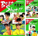 Beat Shot!! 大合本