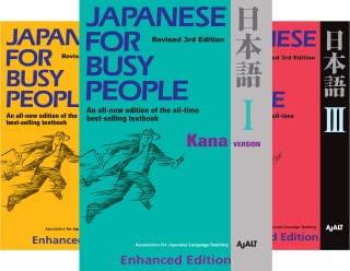 Japanese for Busy People (3 Book Series)