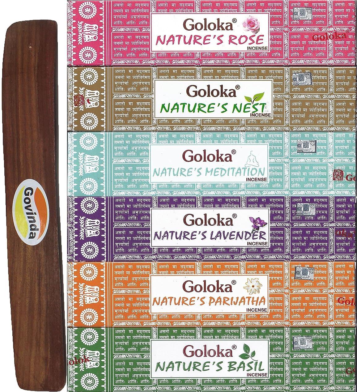 独立したサンダルフラッシュのように素早くSet of 6?–?自然の瞑想、ネスト、ローズ、バジル、Parijatha、、ラベンダーwith Govinda Incense Holder?–?By Goloka Nature 'sシリーズとGovinda Burner
