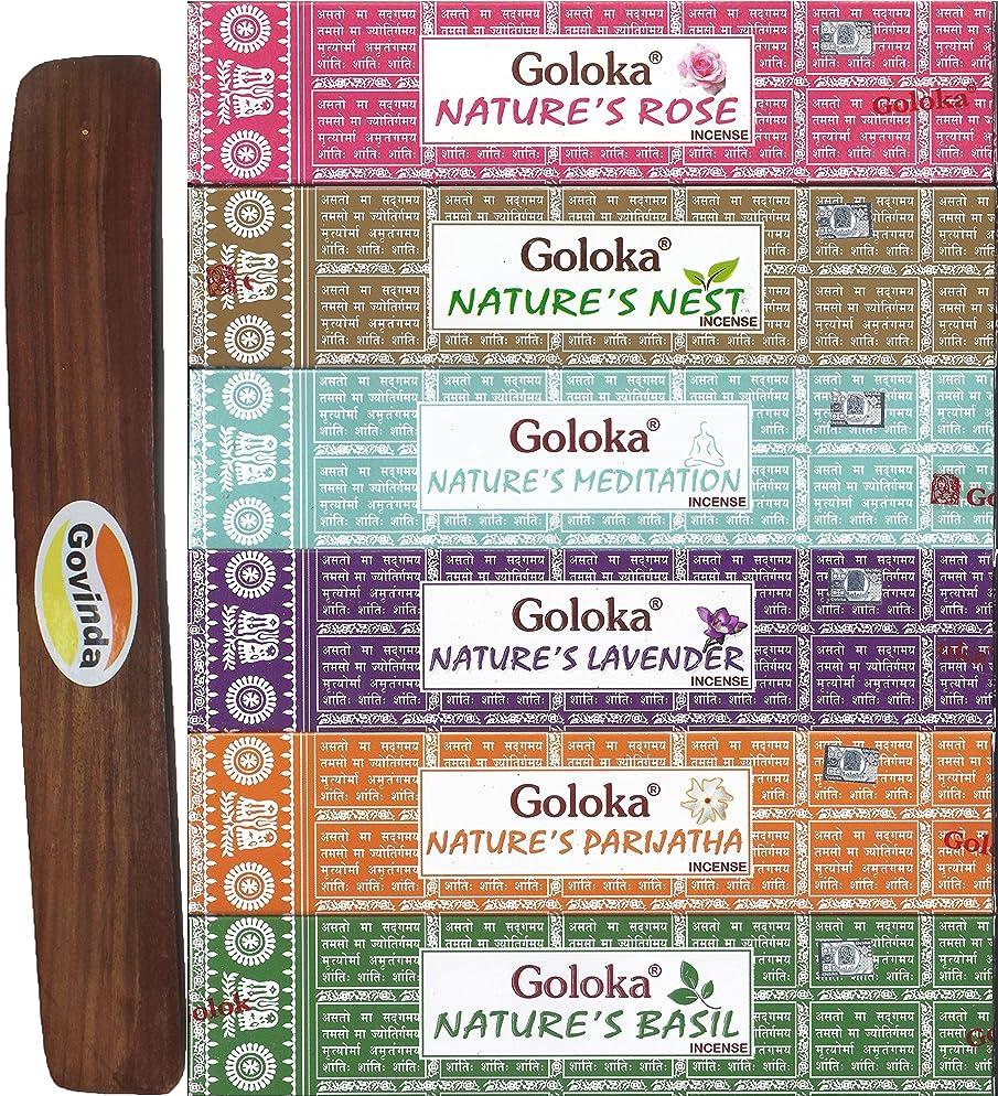 宿命因子モーテルSet of 6?–?自然の瞑想、ネスト、ローズ、バジル、Parijatha、、ラベンダーwith Govinda Incense Holder?–?By Goloka Nature 'sシリーズとGovinda Burner