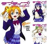 ラブライブ! School idol diary