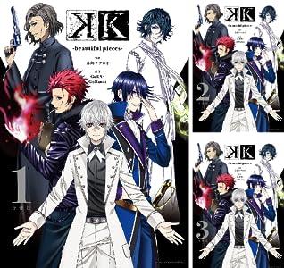 K -beautiful pieces- 分冊版
