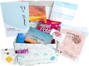 Inspire Me Korea - Korean Culture Subscription Box with Snacks, Beauty, K-Pop Merch, Souvenirs and Booklet: Standard