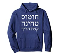 Falafel In Pita Hummus Tehina And Some Hot Pepper Israeli Shirts Hoodie Navy