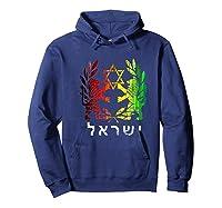 King Judah Lion Israel Hebrew Israelite Clothing Shirts Hoodie Navy