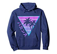 90's Retro Palm Japanese Otaku Grunge Aesthetic Vaporwave Shirts Hoodie Navy