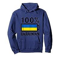Ukraine Flag Design 100 Ukrainian Battery Power Tee Tank Top Shirts Hoodie Navy