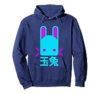 Jade Rabbit Japanese Shirts Hoodie Navy