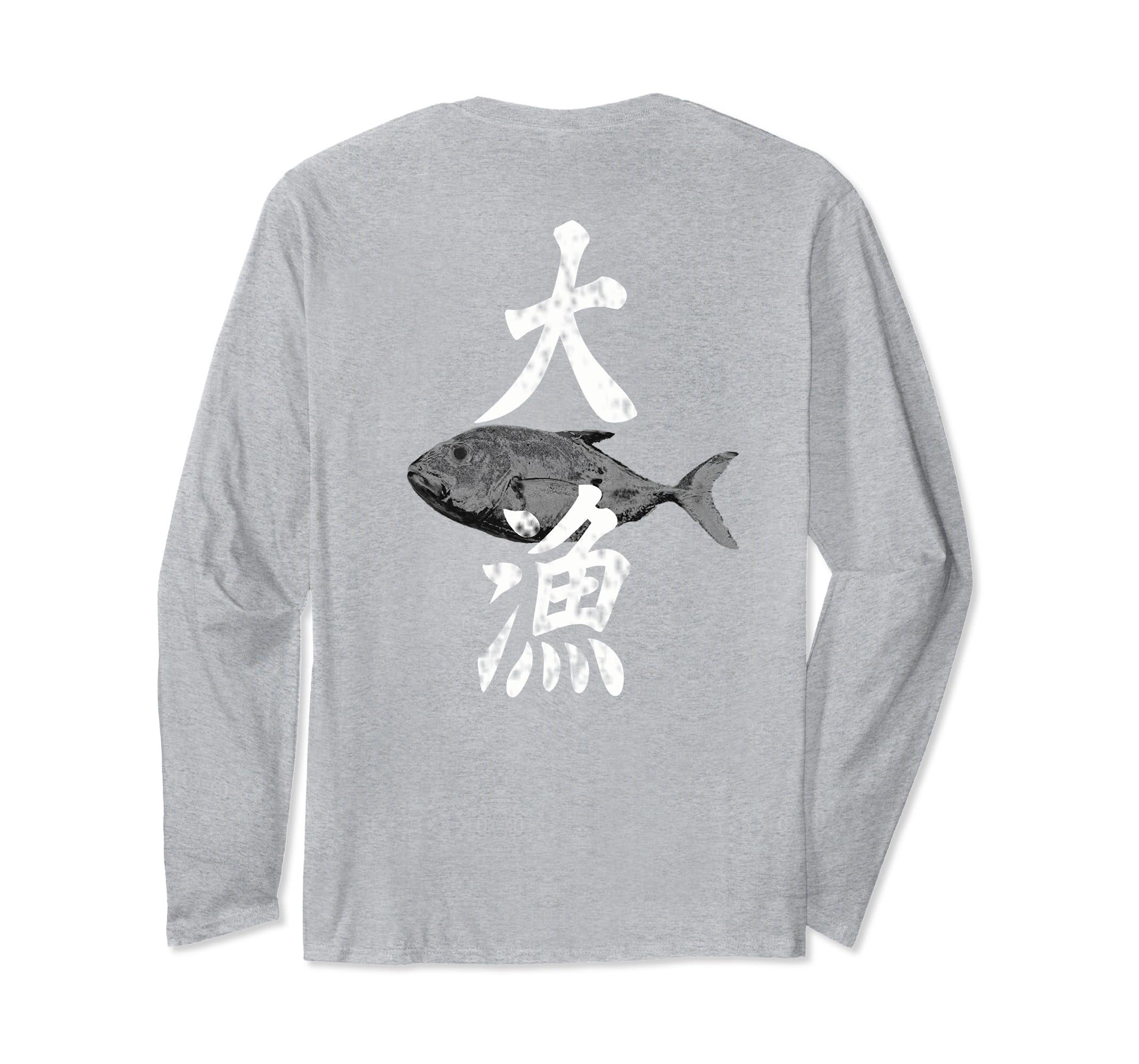 Big Catch Japanese Fishing Long sleeve-ln