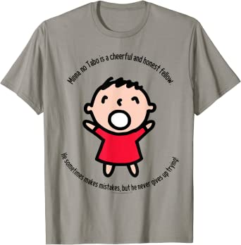 Sanrio Minna No Tabo Cheerful Tee Shirt
