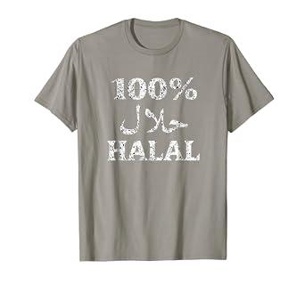 Amazon halal t shirt ramadan fasting quran tee shirt