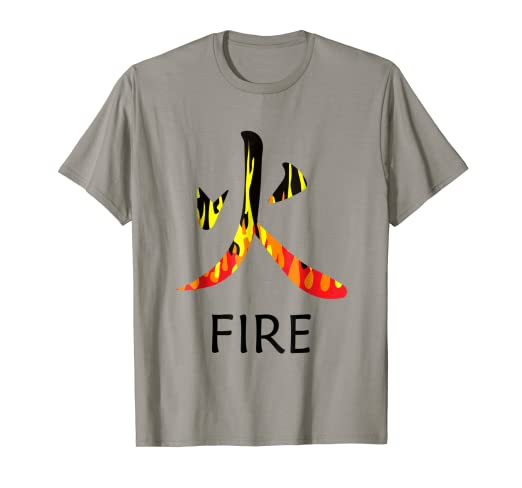 Amazon Japanese Symbol For Fire Calligraphy Shirt For Men And