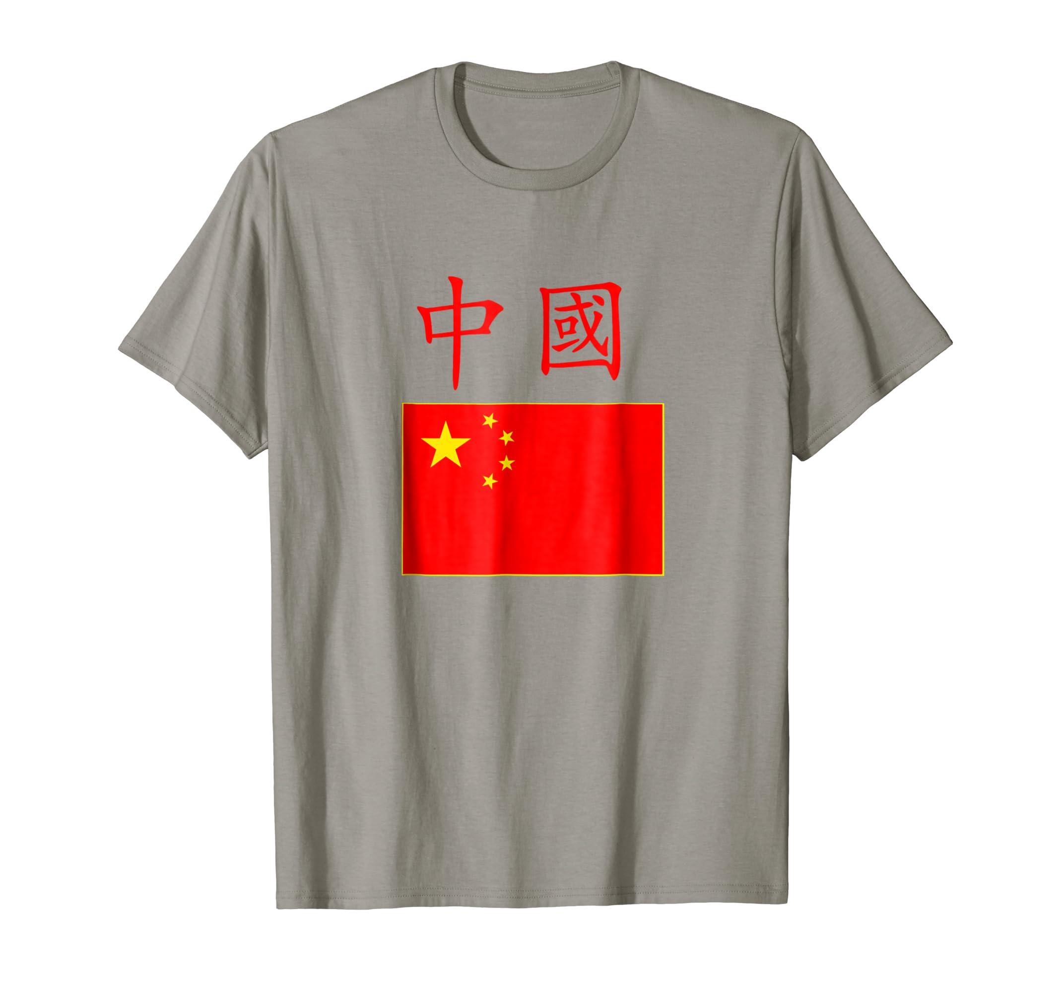 Amazon com: Republic of China Flag T-Shirt Cool Chinese