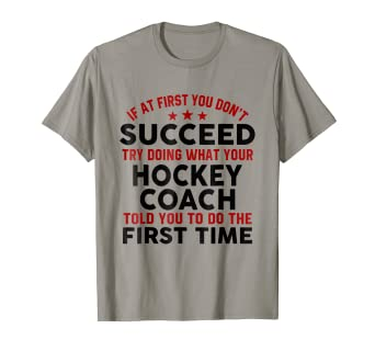 Amazon.com  Funny Hockey Coach Shirt Love Hockey Shirts Sarcastic Quote   Clothing 7eaff81226c1