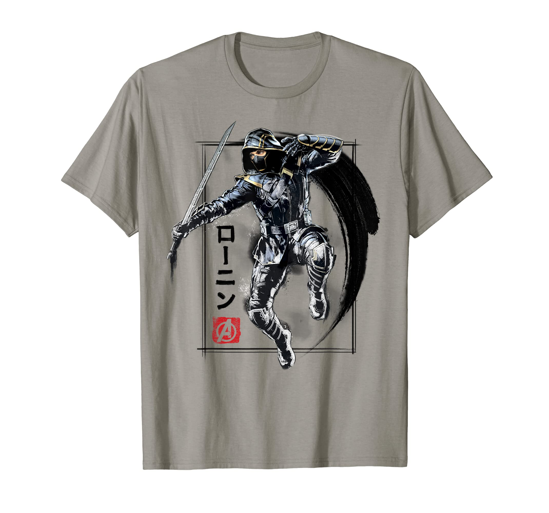bab620fc7608 Amazon.com: Marvel Avengers Endgame Ronin Poster Graphic T-Shirt: Clothing