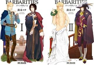 [まとめ買い] BARBARITIES
