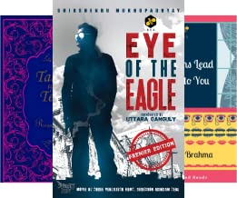 BEE Books E-Book (20 Book Series)