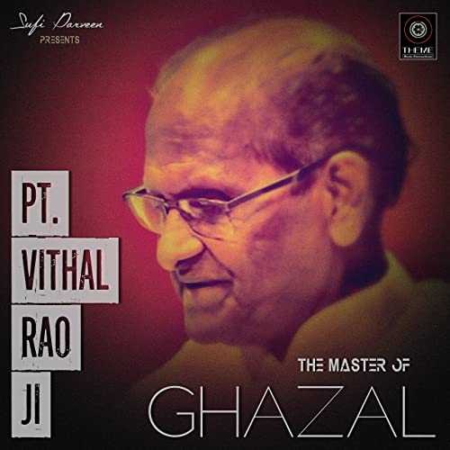 Amazon Com The Master Of Ghazal Pt Vithal Rao Ji Mp3 Downloads The most common master's degrees are the master of arts (m.a.), master of science (m.s.) and master of fine arts (m.f.a.). ghazal pt vithal rao ji mp3