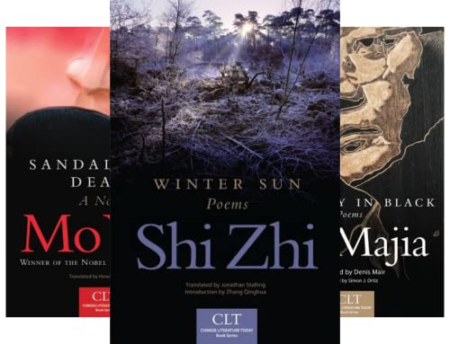 Chinese Literature Today Book (8 Book Series)