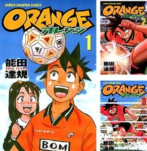 [まとめ買い] オレンジ