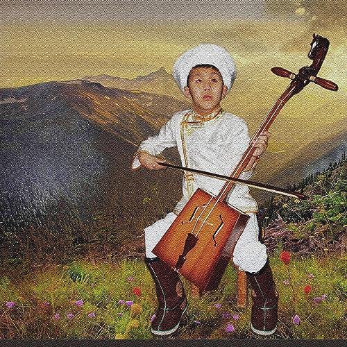 Gidhoor  A New Tool  New Music  by Ludub Ochirov on Amazon Music
