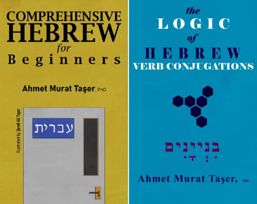 Intense Hebrew Beginners' Set (2 Book Series)