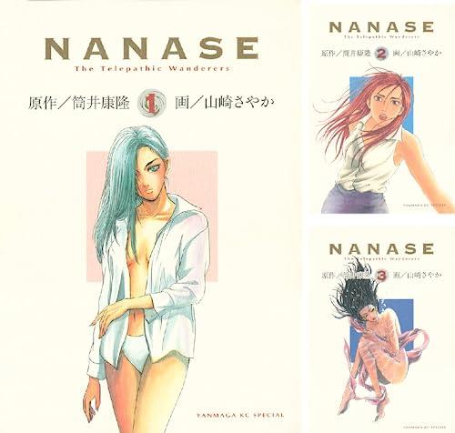 [まとめ買い] NANASE