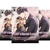 CEO's Secret Lover (8 Book Series)