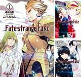 Fate/strange Fake