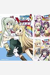 [まとめ買い] 魔法少女リリカルなのはViVid LIFE(角川コミックス・エース) Kindle版