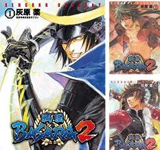 [まとめ買い] 戦国BASARA2(電撃コミックス)