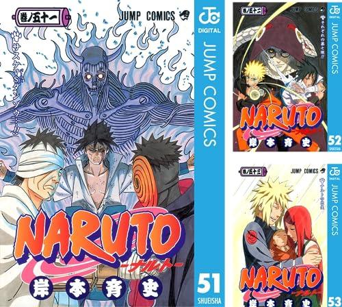 [まとめ買い] NARUTO―ナルト― モノクロ版(ジャンプコミックスDIGITAL)(51-72)