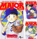 [まとめ買い] MAJOR(少年サンデーコミックス)(1-50)
