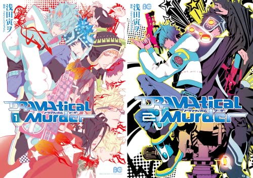 [まとめ買い] DRAMAtical Murder(B's-LOG COMICS)