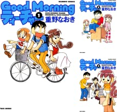 [まとめ買い] GoodMorningティーチャー(バンブーコミックス 4コマセレクション)